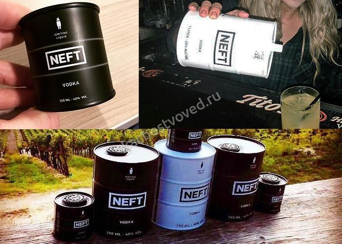 1 литр и 100мл водка Нефть