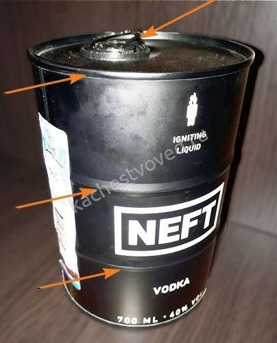 Уникальная упаковка водки Neft