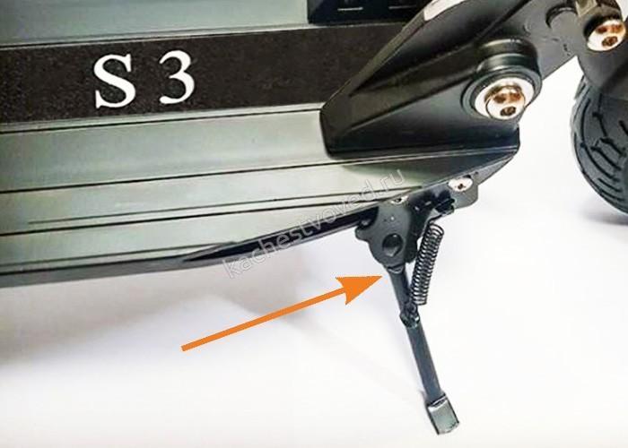 Подножка kugoo S3 только у младшей версии