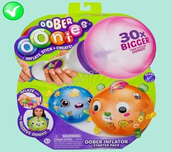 Большие шары к конструктору Oonies