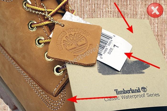 Бирка и картонка на поддельном ботинке Тимберленд