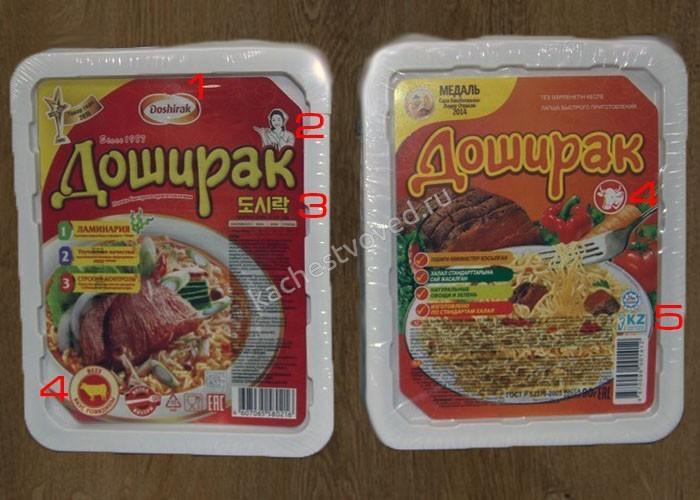 Сравнение Доширак Казахстан и Россия