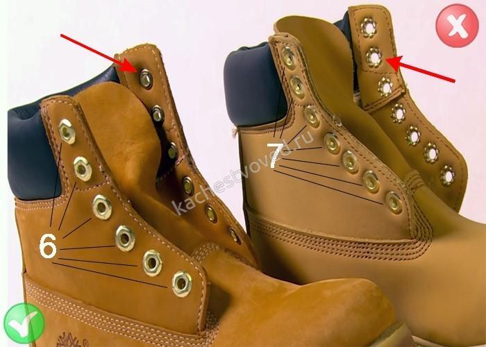 Кольца для шнурков на поддельных и оригинальных Timberland, фото