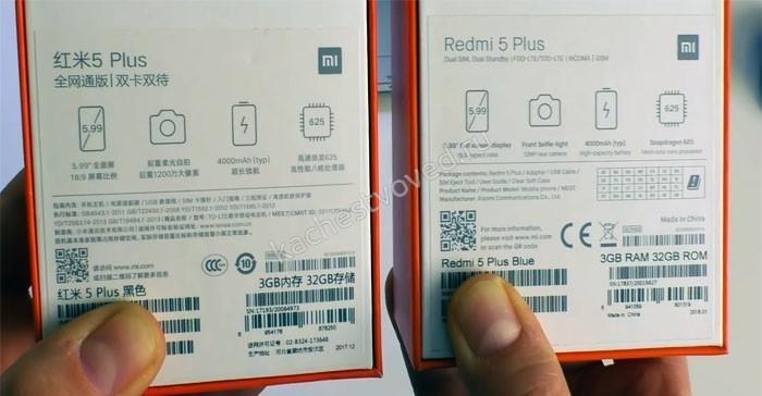 Китайская и мировая версия коробок xiaomi
