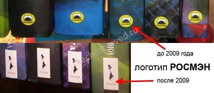 Смена логотипа Росмэн на книгах Гарри Поттер
