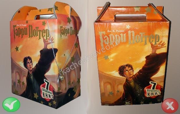 Подарочная упаковка 7 книг Гарри Потерр подделка и оригинал