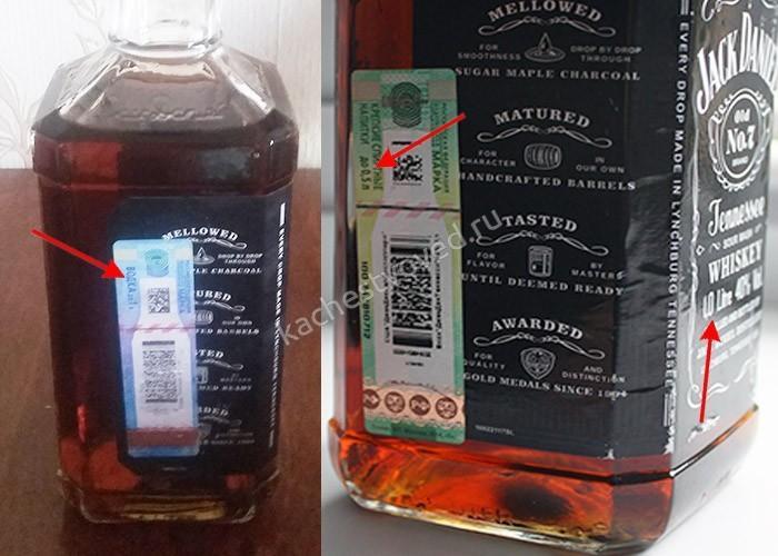 Поддельная акцизная марка на виски Джек Дэниелс