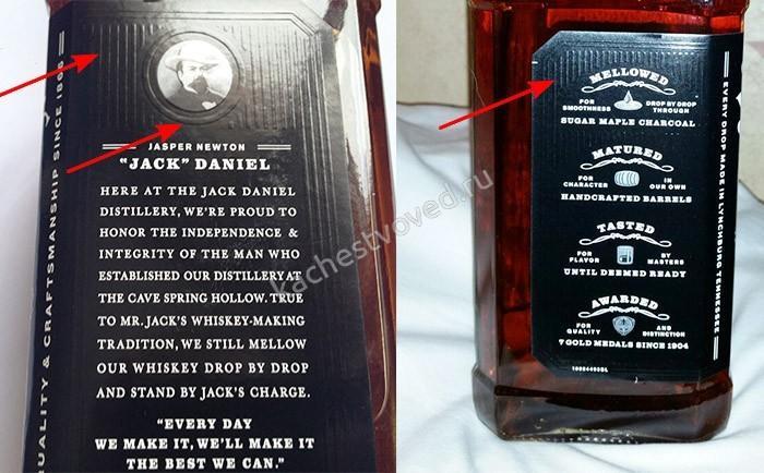 Фото настоящей этикетки виски Jack Daniels