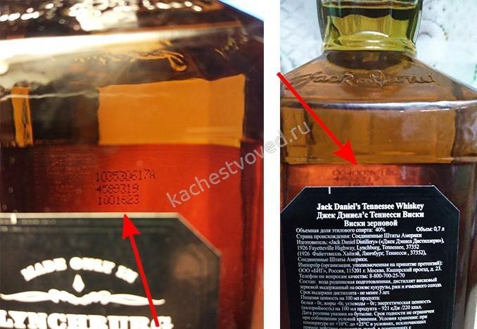 L код на оригинальной бутылке jack daniels