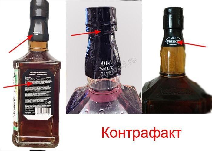 Фото поддельных бутылок Jack Daniels