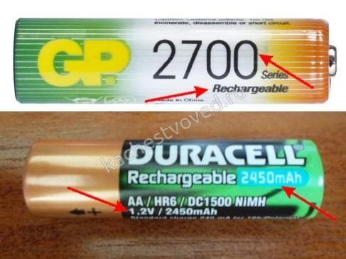 Как обозначаются аккумуляторные батарейки