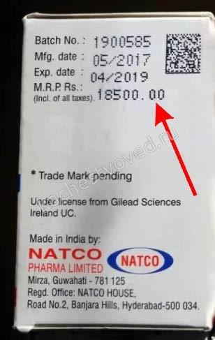 Дата производства, срок годности, цена velpanat