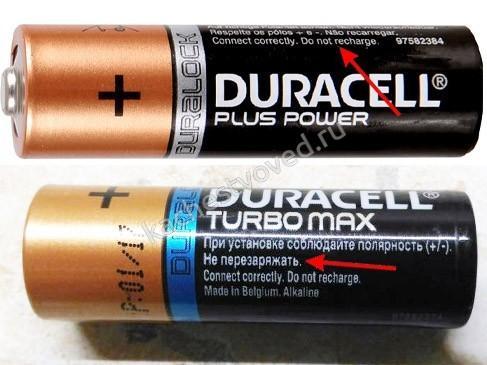 Как отличить обычную батарейку