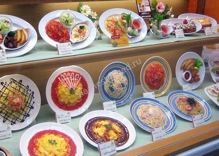 Муляж еды (пластик), фото