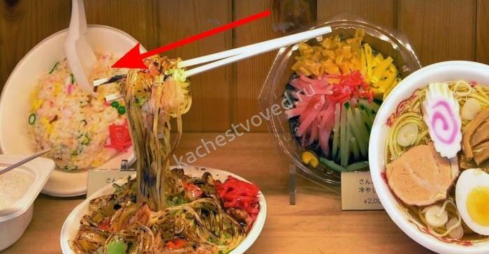 Фото пластикового риса