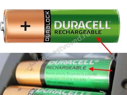 Как отличить аккумуляторную батарейку