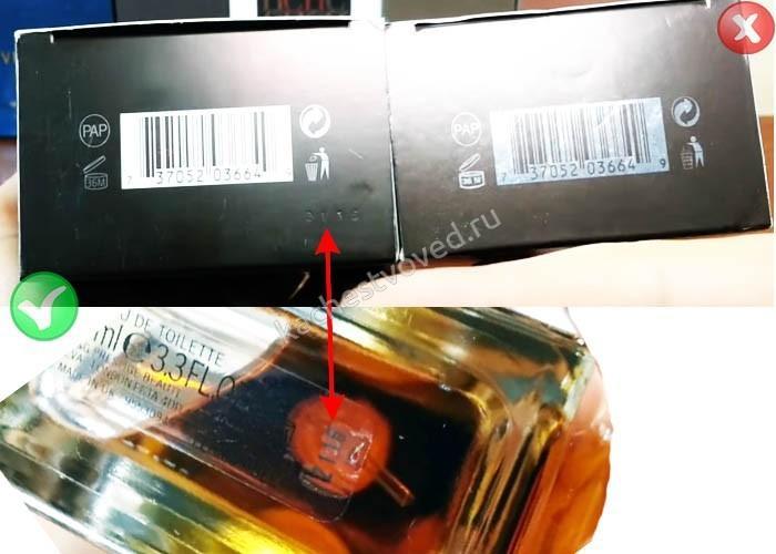Код духов на оригинальном флаконе и коробке