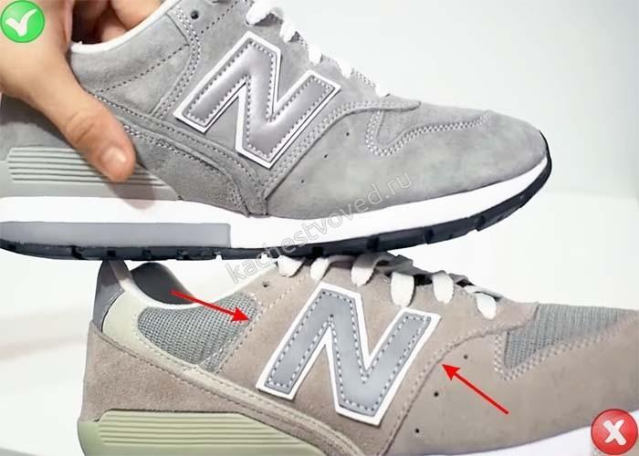 Фото сравнение поддельного и оригинального кроссовка New Balance