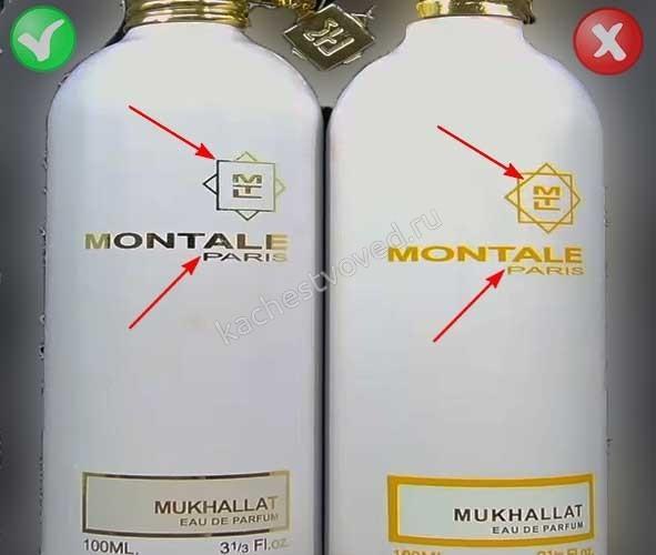 Сравнение поддельного и оригинального флакона с духами Монталь