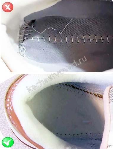 Различие отделки внутри кроссовок New Balance