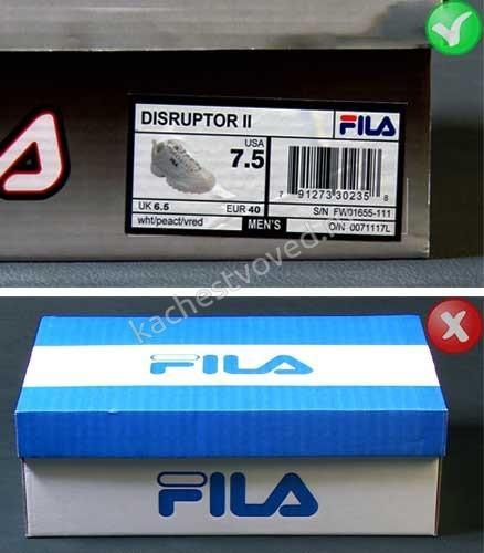 Сравнение коробки с палью и настоящей Фила