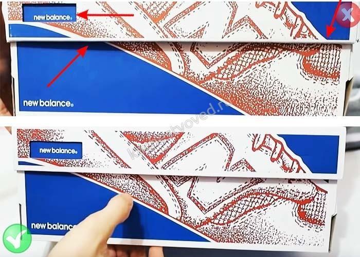 Как определить подделку кроссовок new balance по коробке