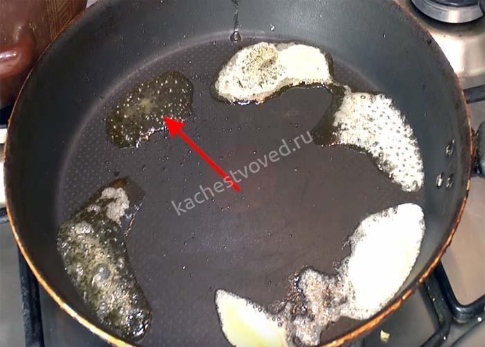 Как отличить маргарин от сливочного масла, нагреванием
