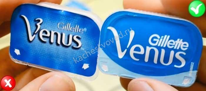 Жиллет венус подделка, как отличить
