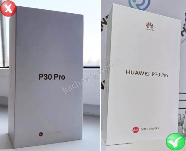 реплика и оригинал huawei p30 pro