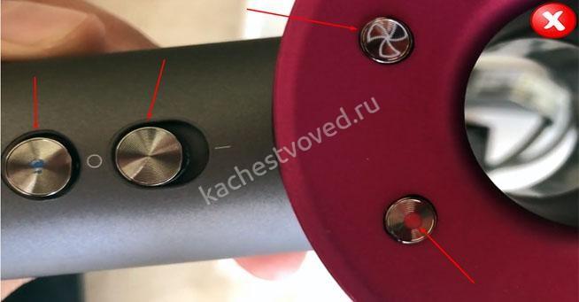 Краска на кнопках реплики фена Дайсон