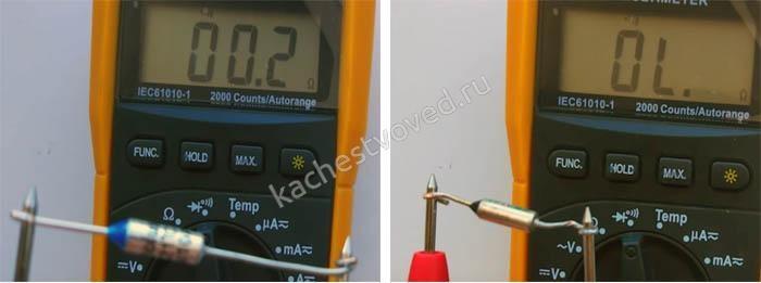 как проверить термопредохранитель