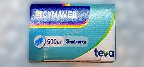 Торец коробки Тева Сумамед
