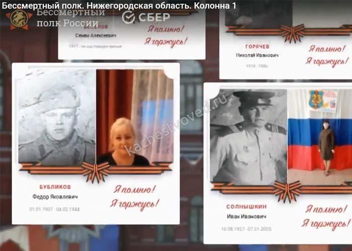 https://kachestvoved.ru/wp-content/uploads/2021/05/Bublikov_Fedor.jpg